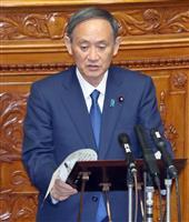 菅首相、習主席の国賓訪日「日程調整する段階にない」