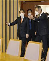 学術会議改革「幹事会を中心に検討」 梶田会長が井上科学技術相に説明 幹部から人事見直し…