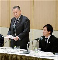 森元首相が鈴木大地氏の千葉知事選擁立に反対、自民選対委員長に