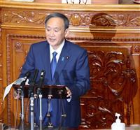 衆院代表質問 菅首相、日韓関係是正に向け「適切な対応強く求める」