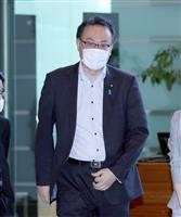 岡田副長官「明確な国際法違反」 徴用工判決2年