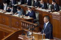 菅首相と維新、際立つ蜜月 都構想に向け思惑も