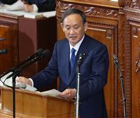 首相、学術会議任命見送り「説明受け判断した」 他の政府機関も見直し表明