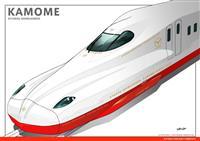 列車名は「かもめ」 九州新幹線・武雄温泉-長崎