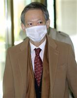 徴用工訴訟、日韓局長が会談 日本「韓国側が解決を」、韓国「誠意」要求