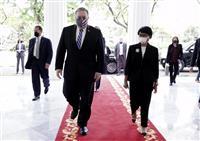 南シナ海問題で米国務長官が中国非難「違法な主張拒否する」