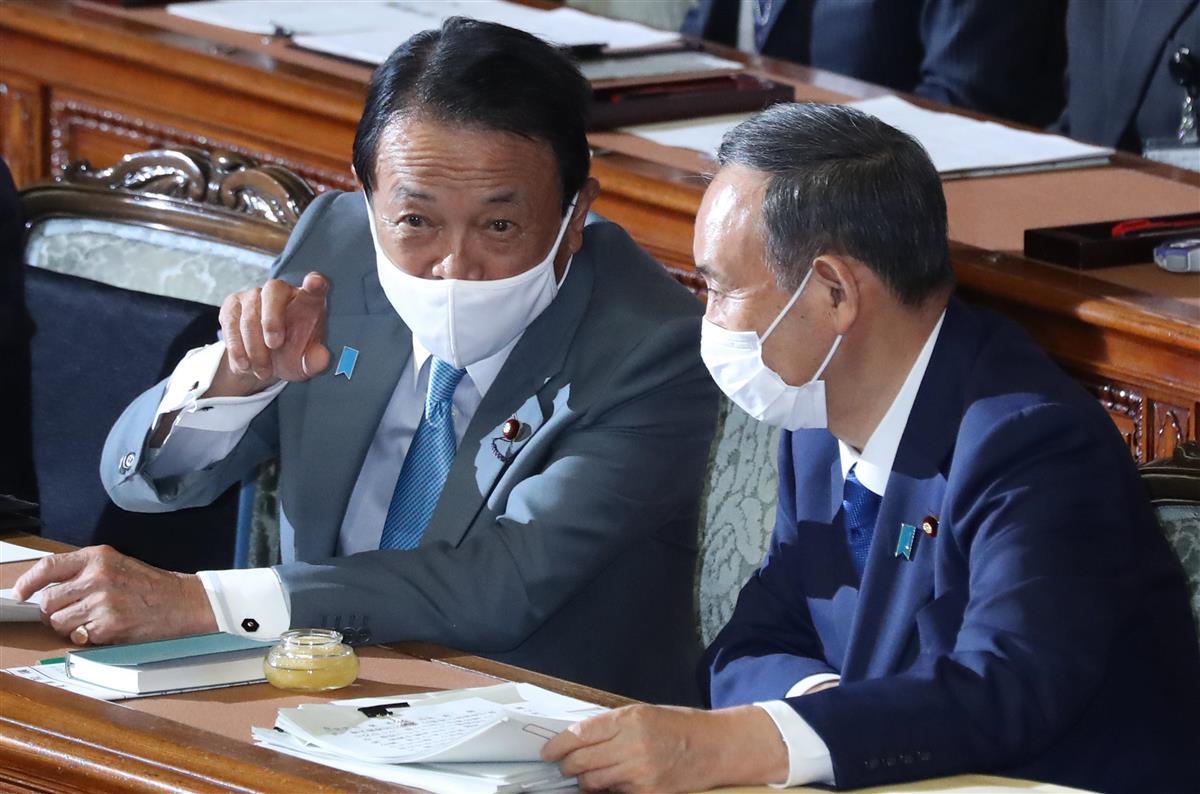 閣僚資産公開、菅首相は6277万円 平均1億円超