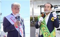 栃木県知事選 候補者2氏の横顔