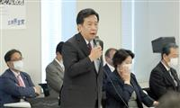 立民・枝野代表、白石麻衣さん卒業に「一つの時代が終わった」