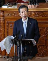 《独自》公明が11月から衆院選の準備本格化、東京や神奈川で相次いで集会開催