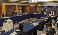 国際金融の動向など講演 「チーム福岡」が幹事会