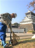 九電工支店が小倉城周辺など清掃し社会貢献活動 福岡