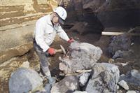 過去の富士山噴火の分析手法開発 予測に期待