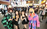 「鬼滅の刃」主人公の仮装も マスクに手袋、感染防止徹底「なるべく話さない」 ハロウィン