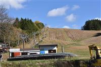 【深層リポート】長野発 ウィズコロナのスキー場 世界で通用する魅力を模索
