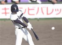 大阪桐蔭、劣勢からの逆転コールドで決勝へ 花田が逆転満塁弾 高校野球近畿大会