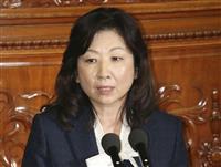 野田氏、次期総裁選に意欲 「自民の多様性出す」