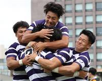 早大4連勝、明大敗れる 関東大学ラグビー対抗戦