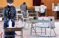 【大阪都構想】コロナ下の住民投票、感染対策に腐心