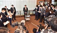 【読者から】学術会議の在り方 「軍事研究阻む声明撤回を」(10月22~28日)