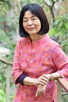 紫綬褒章・作家の多和田葉子さん  越境のバイリンガル作家「色彩豊かな小説の世界を」