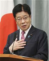 加藤官房長官、スーパーボランティアの尾畠さんに緑綬褒章「感謝申し上げたい」
