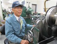 【秋の褒章】静岡市の黄綬褒章 五十鈴刃物工業会長、森藤庄司さん(77)「研磨」熟練の技…