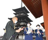 奈良大生が「一日文化財保安官」 薬師寺など訪問