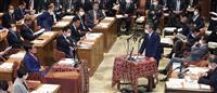 菅首相「経済と環境の好循環」強調 衆院予算委始まる