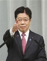 加藤官房長官「国政とは直接結びつかない」 大阪都構想再び否決で