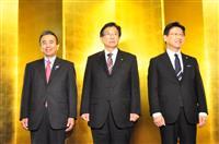 【大阪都構想】静岡でも首長対立 知事「選択機会づくりに法令改正を」 静岡市長は「基礎自…