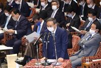 首相、河井夫妻「逮捕、起訴は誠に残念」 衆院予算委