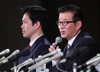 大阪都構想敗北で「看板」「顔」喪失の維新、「第三極」岐路に