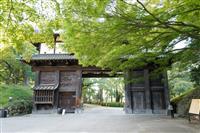 【千田嘉博のお城探偵】木々で見えぬ真価 弘前城