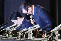 【大阪都構想】維新・公明会見(2)松井氏「政治家終了」吉村氏「進退は任期満了前に判断」