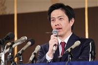 【大阪都構想】維新・公明会見(8)吉村氏「政治家を長く続けることに意味があるとは思わな…