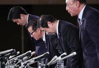 【大阪都構想】維新・公明会見(9)完 松井氏「一番印象に残っていること…いっぱいありす…