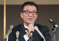 【大阪都構想】開票速報の瞬間最高は21・2% 平均15~17%台