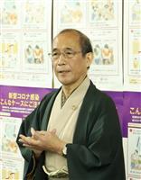 都構想否決 「大阪市民が未来を選択」「京都に影響なし」 京都府知事、京都市長