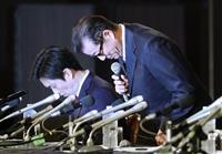 """大阪都構想で""""経済効果""""の試算回避 シンクタンク、政治との摩擦懸念"""