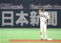 【スポーツ茶論】球界の過酷なサバイバル 清水満