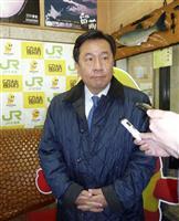 学術会議任命見送り、首相答弁は「支離滅裂」 立民・枝野代表が批判