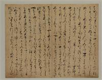 「源氏物語」定家本など名宝が福岡に里帰り 九州歴史資料館で特別展