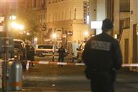 死者4人、15人負傷 ウィーンの一斉襲撃テロ 容疑者は射殺