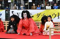 【動画】市川海老蔵さん、船上舞台から「伝統文化にお力添えを」