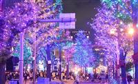 【動画】御堂筋にLED130万個の輝き 12月31日まで