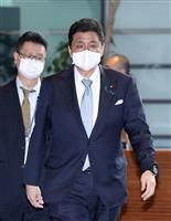 岸防衛相「日本に大きな影響」 米大統領選を注視