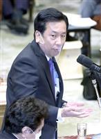 菅首相の答弁は「紙を読んでいるだけ」 立民・枝野代表