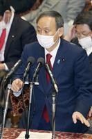 菅首相、大阪都構想否決に「市民が悩んだ結果」