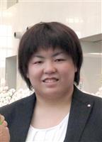 リオ五輪銅の山部が引退 柔道女子78キロ超級